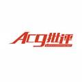 ACG批评